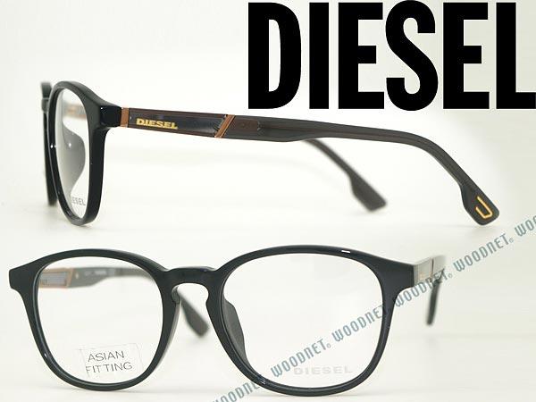 DIESEL ディーゼル メガネフレーム ブラック 眼鏡 めがね DL-5123FV-001 ブランド/メンズ&レディース/男性用&女性用/度付き・伊達・老眼鏡・カラー・パソコン用PCメガネレンズ交換対応/レンズ交換は6,800円~