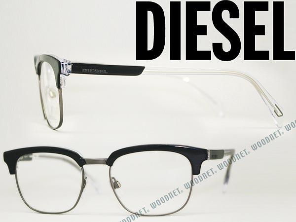 DIESEL ディーゼル メガネフレーム ブラック×マットガンメタルシルバー 眼鏡 めがね DL-5127V-002 ブランド/メンズ&レディース/男性用&女性用/度付き・伊達・老眼鏡・カラー・パソコン用PCメガネレンズ交換対応/レンズ交換は6,800円~