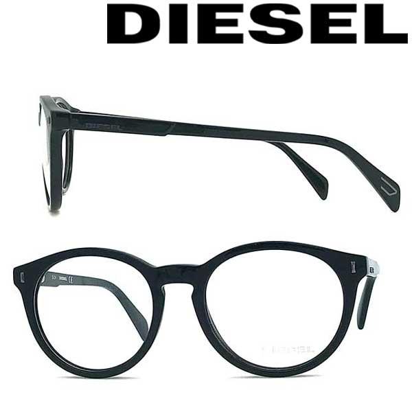 DIESEL メガネフレーム ディーゼル メンズ&レディース ブラック 眼鏡 DL-5132V-001 ブランド