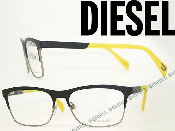 DIESEL ディーゼル メガネフレーム マットブラック×マットガンメタルシルバー 眼鏡 めがね DL-5133V-005 ブランド/メンズ&レディース/男性用&女性用/度付き・伊達・老眼鏡・カラー・パソコン用PCメガネレンズ交換対応/レンズ交換は6,800円~