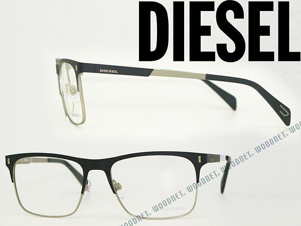 DIESEL ディーゼル メガネフレーム 眼鏡 めがね マットブラック×マットシャンパンゴールド DV-5151-002 ブランド/メンズ&レディース/男性用&女性用/度付き・伊達・老眼鏡・カラー・パソコン用PCメガネレンズ交換対応