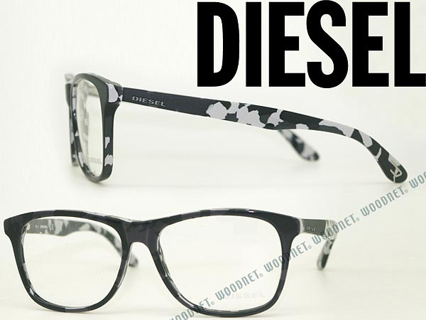 DIESEL ディーゼル メガネフレーム 眼鏡 めがね マーブルブラック DV-5167-005 ブランド/メンズ&レディース/男性用&女性用/度付き・伊達・老眼鏡・カラー・パソコン用PCメガネレンズ交換対応