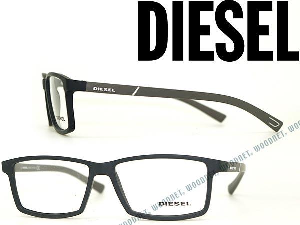 DIESEL 眼鏡 ディーゼル メガネフレーム めがね マットブラック DV-5181-002 ブランド/メンズ&レディース/男性用&女性用/度付き・伊達・老眼鏡・カラー・パソコン用PCメガネレンズ交換対応