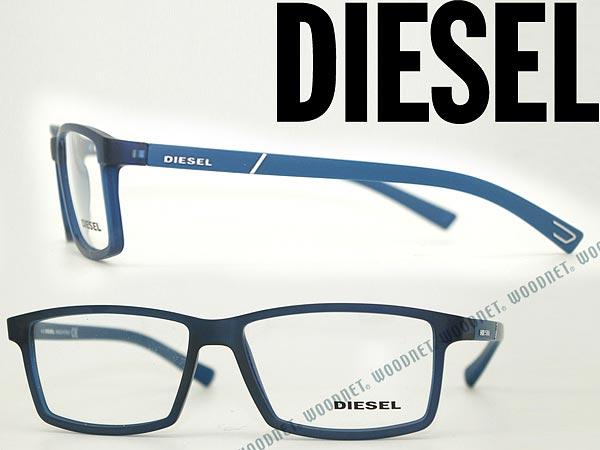 【人気モデル】DIESEL 眼鏡 ディーゼル メガネフレーム マットクリアネイビー めがね DV-5181-091 ブランド/メンズ&レディース/男性用&女性用/度付き・伊達・老眼鏡・カラー・パソコン用PCメガネレンズ交換対応