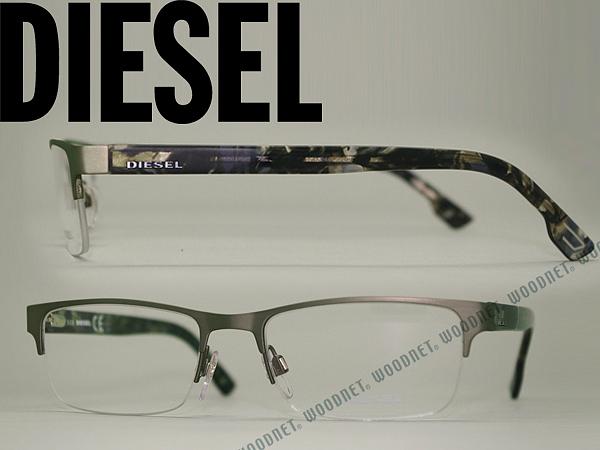DIESEL ディーゼル メガネフレーム 眼鏡 めがね ブラック DV 5202 009 ブランド メンズ レディース 男性用 女性用 度付き・伊達・老眼鏡・カラー・パソコン用PCメガネレンズ交換対応CrshQdt