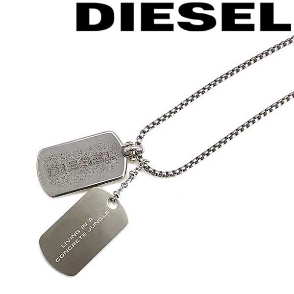 DIESEL ネックレス ディーゼル メンズ&レディース ダブルプレート クラッシュ加工 マットシルバー×グレー DX1194040 ブランド チョーカー ペンダント