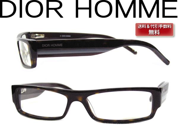 928e602496c ... Crd Black Tie 63 Occ Brands Men S Degrees. Wood Dior Homme Gles Cd  Eyegl Frames Eyegles