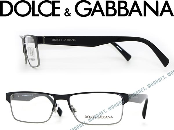 21a7cad116e3 woodnet  PC glasses lens exchange correspondence for Date