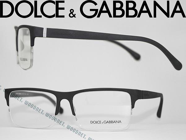 glasses dolce gabbana d g glasses - Dolce And Gabbana Eyeglass Frames