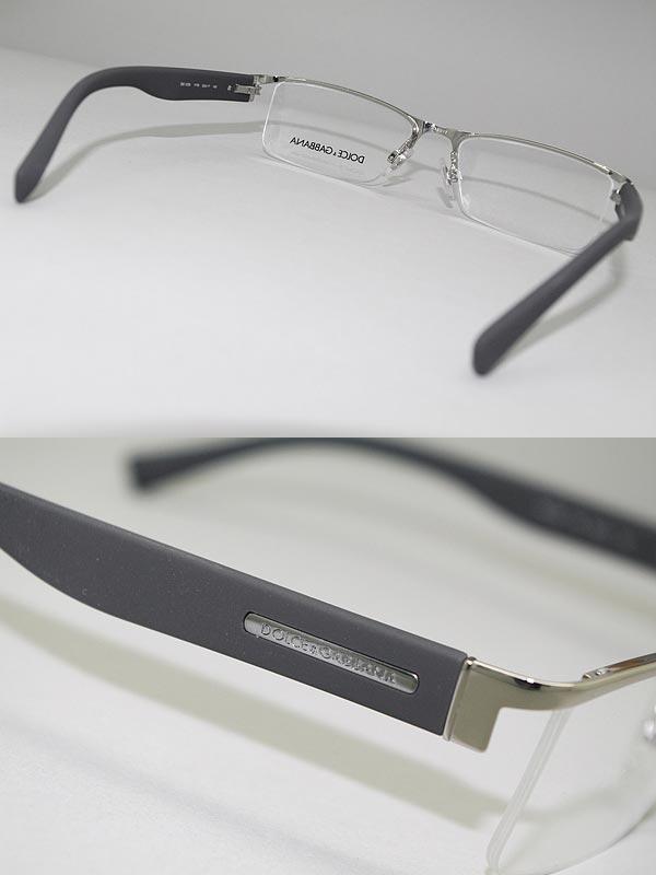 woodnet | Rakuten Global Market: Glasses-silver x gray nylon type ...