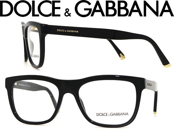 eyeglass frames dolce gabbana black x gold dolce gabbana d - Dolce Gabbana Frames