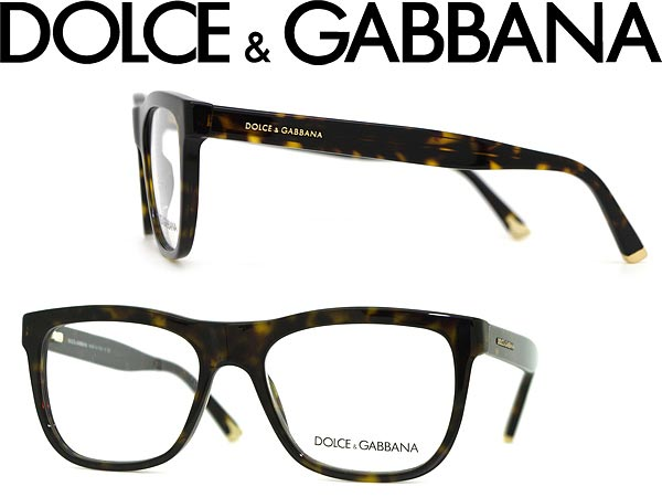 f4473f75636d Dolce   Gabbana eyeglass frame tortoiseshell Brown d  amp  g DOLCE  GABBANA eyeglasses  glasses 0DG-3108-502 branded mens   ladies   men   for women for ...