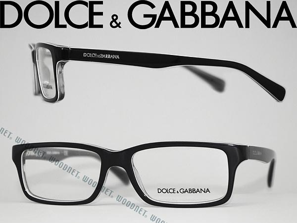 9aa9b32c0a5 Glasses DOLCE  GABBANA black x white square-Dolce  amp  Gabbana d  amp  g glasses  frames glasses 0 DG-3148P-2631 brands and men s  amp  women s   men s  amp  ...
