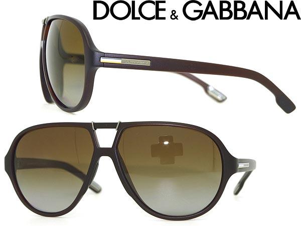 ede987b23ed woodnet  Tear drop sunglasses polarized lenses d  amp  g DOLCE  GABBANA  Dolce  amp  Gabbana 0DG-6062-2523-T5 branded mens  amp  ladies   men for   amp  ...