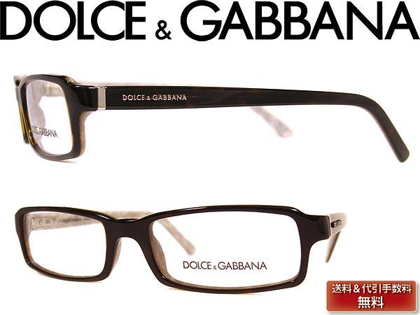 Dolce Gabbana dating