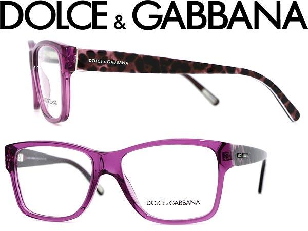 d amp g eyeglass frames purpleskelton x leopard pattern dolce gabbana - Dolce And Gabbana Frames