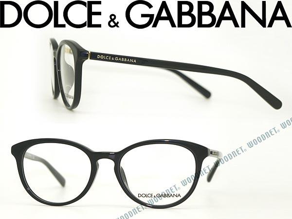 DOLCE&GABBANA ドルチェ&ガッバーナ ドルガバ メガネフレーム 眼鏡 めがね ブラック DG-3223F-501 ブランド/メンズ&レディース/男性用&女性用/度付き・伊達・老眼鏡・カラー・パソコン用PCメガネレンズ交換対応/レンズ交換は6,800円~