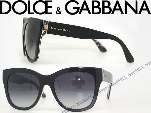 38388506e DOLCE &GABBANA Dolce & Gabbana black gradient sunglasses  DG4270F-30218G brand/ ...