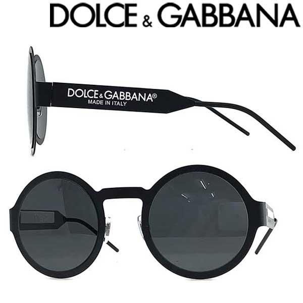 DOLCE&GABBANA サングラス UVカット ドルチェ&ガッバーナ ラウンド メンズ&レディース ブラック 0DG-2234-1106-87 ブランド