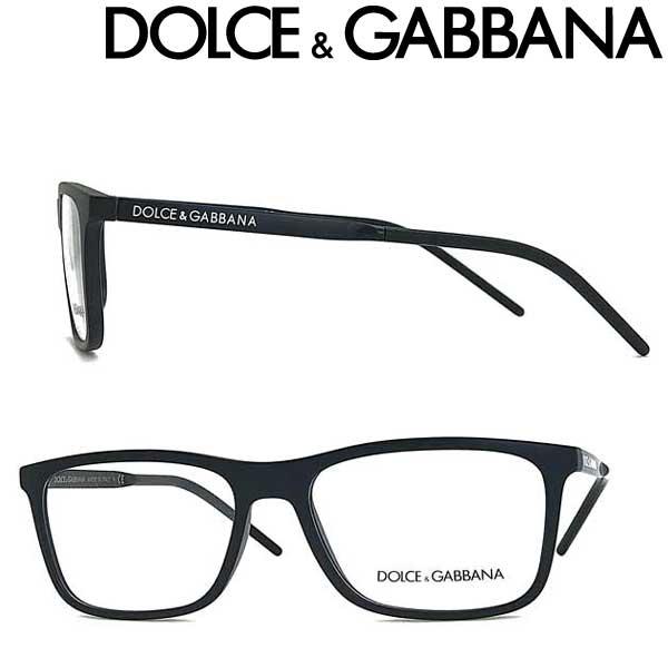 DOLCE&GABBANA メガネフレーム ドルチェ&ガッバーナ メンズ&レディース マットブラック 眼鏡 0DG-5044-2525 ブランド