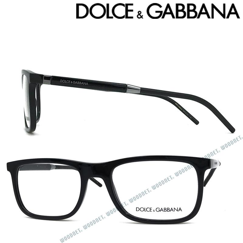 DOLCE&GABBANA メガネフレーム ドルチェ&ガッバーナ メンズ&レディース ブラック DG5030-501