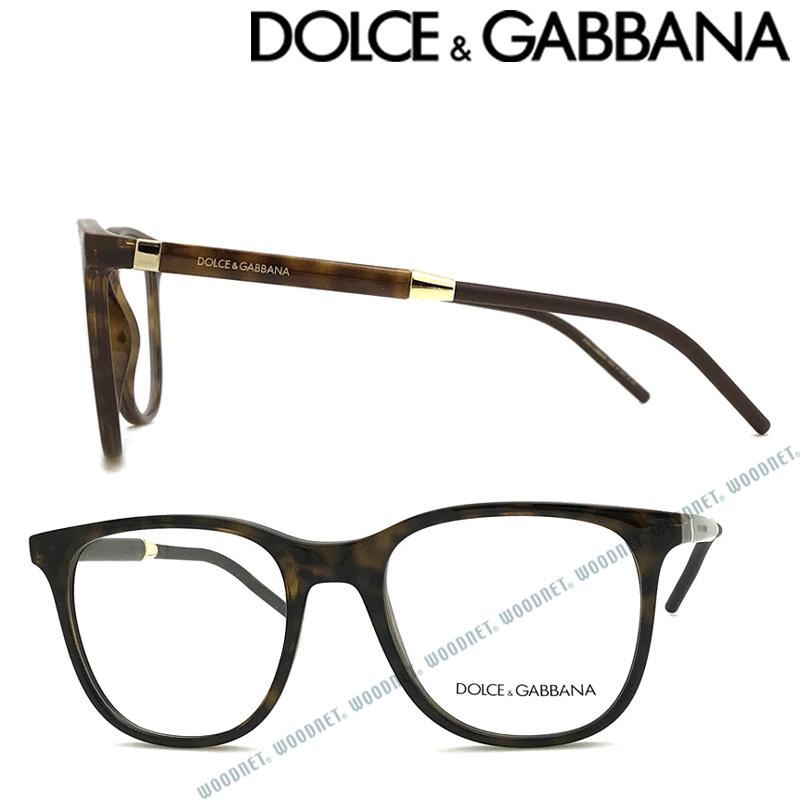 DOLCE&GABBANA メガネフレーム ドルチェ&ガッバーナ メンズ&レディース ダークマーブルブラウン DG5037-502 ブランド