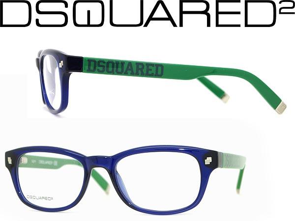 woodnet: DSQUARED2 glasses blue x green dsquared 2 eyeglass frames ...