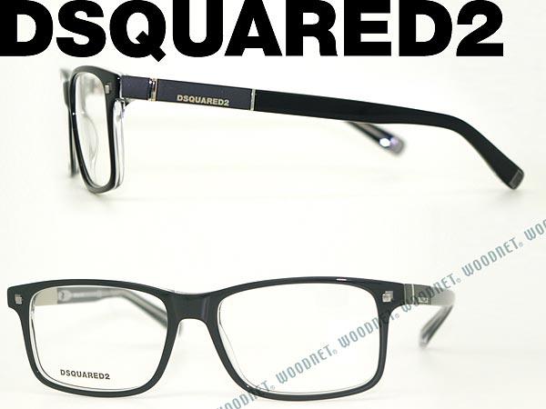 DSQUARED2 ディースクエアード2 メガネフレーム めがね ブラック×クリア 眼鏡 0DQ-5170-003 ブランド/メンズ&レディース/男性用&女性用/度付き・伊達・老眼鏡・カラー・パソコン用PCメガネレンズ交換対応/レンズ交換は6,800円~