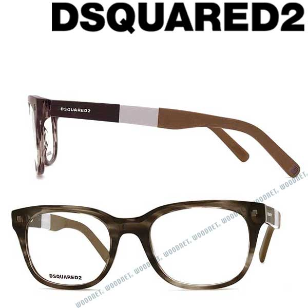 DSQUARED2 メガネフレーム ディースクエアード2 メンズ&レディース マーブルブラック 眼鏡 DQ-5215-020 ブランド