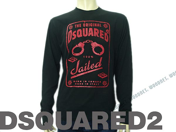 Dsquared2 long sleeve shirt Classic Extremely Sale Online Big Discount Top Quality pkr6HaHRG