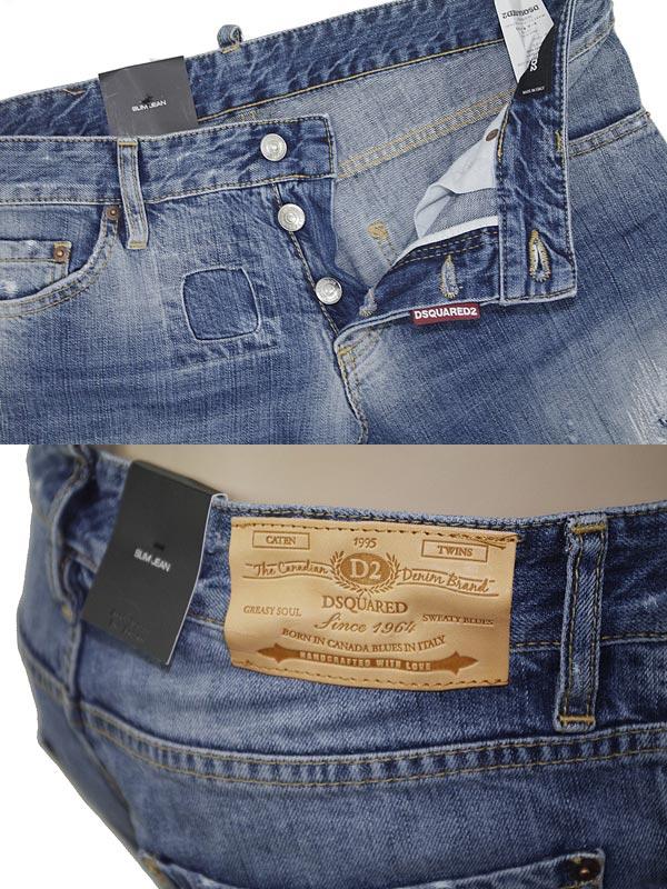 Squared Credit Card Processing >> woodnet: Dsquared denim SLIM JEAN DSQUARED2 jeans bottoms crash & repair machining S71LA0893 ...