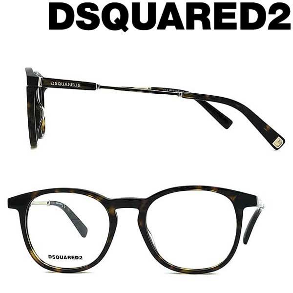 DSQUARED2 メガネフレーム ディースクエアード メンズ&レディース マーブルブラン 眼鏡 DQ-5280-052 ブランド