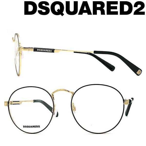 DQ-5283-030 眼鏡 ブランド ゴールド メンズ&レディース DSQUARED2 メガネフレーム ディースクエアード2