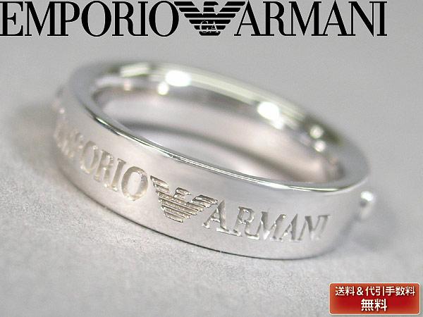 Silver Ring Rings An Emporio Armani Eg2370040 Branden S Women En