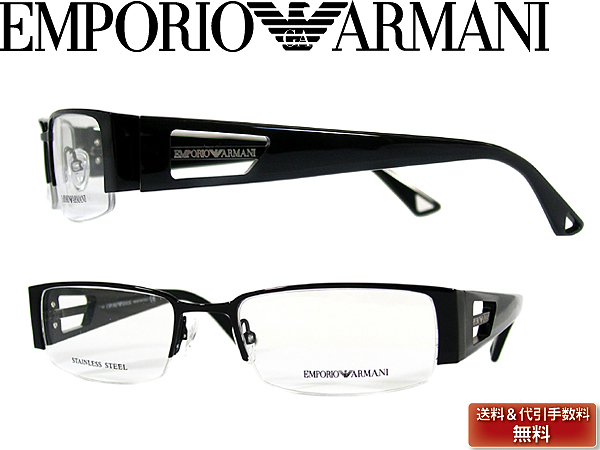 4f2a0ea3fc2 Emporio Armani EMPORIO ARMANI eyeglass frame eyeglasses glasses black  EMP-EA-9378-65Z branded mens   ladies   men for   woman sex for and degrees  with ITA ...