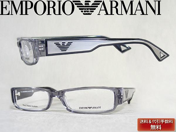 de866170226 Glasses frames an EMPORIO ARMANI Emporio Armani glasses eyeglasses skeleton  Black Black x branded mens   ladies   men EMP-EA-9500-VZU silver for    woman sex ...