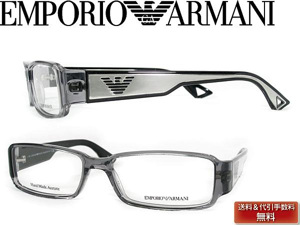 0d0c3ab53fd woodnet  The PC glasses lens exchange correspondence   lens exchange ...