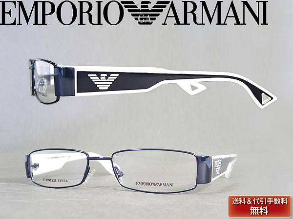 270c03dfc3b8 Emporio Armani EMPORIO ARMANI glasses frame spectacles glasses Navy x  branded mens  amp  ladies   men EMP-EA-9502-Z5H white for  amp  woman sex  for and once ...