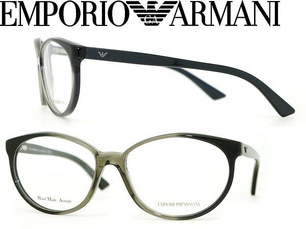 38e9f1dce3f3 Emporio Armani eyeglass frame greskelton × black EMPORIO ARMANI eyeglasses  glasses EMP-EA-9786-AV3 branded mens   ladies   men for   woman sex for and  once ...