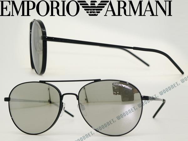 エンポリオアルマーニ EMPORIO ARMANI サングラス シルバーミラー EMP-EA-2040-3014-6G ブランド/メンズ&レディース/男性用&女性用/紫外線UVカットレンズ/ドライブ/釣り/アウトドア/おしゃれ