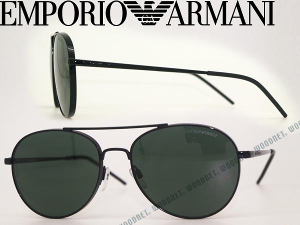 エンポリオアルマーニ EMPORIO ARMANI サングラス ブラック EMP-EA-2040-3014-71 ブランド/メンズ&レディース/男性用&女性用/紫外線UVカットレンズ/ドライブ/釣り/アウトドア/おしゃれ