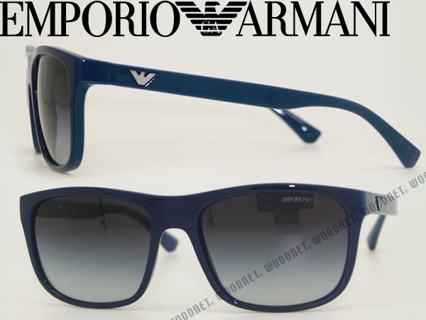 エンポリオアルマーニ EMPORIO ARMANI サングラス グラデーションブルー EMP-EA-4085-5556-8G ブランド/メンズ&レディース/男性用&女性用/紫外線UVカットレンズ/ドライブ/釣り/アウトドア/おしゃれ