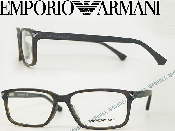 49a298c861 PC glasses lens exchange correspondence for Date, convex glasses, the color  PC with the / degree for the & woman for the glasses frame Emporio Armani  ...