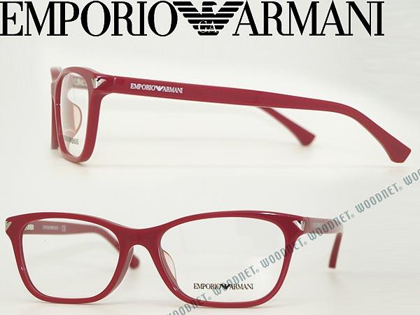 メガネフレーム エンポリオアルマーニ レッド EMPORIO ARMANI 眼鏡 めがね EA3073F-5456 ブランド/メンズ&レディース/男性用&女性用/度付き・伊達・老眼鏡・カラー・パソコン用PCメガネレンズ交換対応
