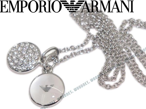 EMPORIO ARMANI エンポリオアルマーニ シルバー ネックレス アクセサリー EGS2156040 ブランド/メンズ&レディース/男性用&女性用/チョーカー/ペンダント