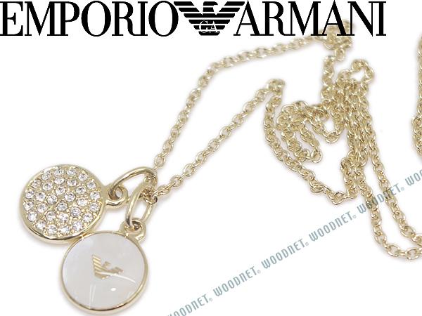 男性用&女性用 ブランド/ EGS2221221 ゴールド×グレー アクセサリー リング・指輪 メンズ&レディース/ EMPORIO ARMANI エンポリオアルマーニ