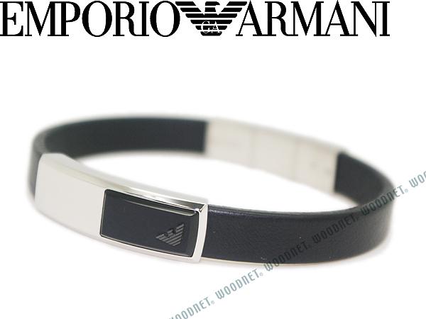 ブラック×シルバー メンズ&レディース/ エンポリオアルマーニ EMPORIO ARMANI ブランド/ ブレスレット 男性用&女性用 EGS1543040 アクセサリー