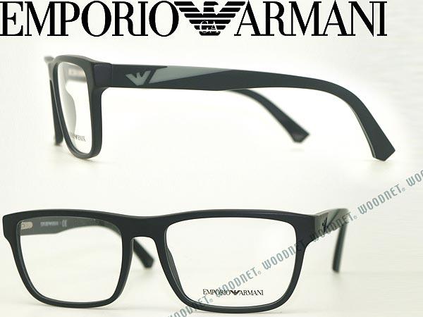 メガネフレーム エンポリオアルマーニ マットブラック EMPORIO ARMANI 眼鏡 めがね EMP-EA-3080-5042 ブランド/メンズ&レディース/男性用&女性用/度付き・伊達・老眼鏡・カラー・パソコン用PCメガネレンズ交換対応