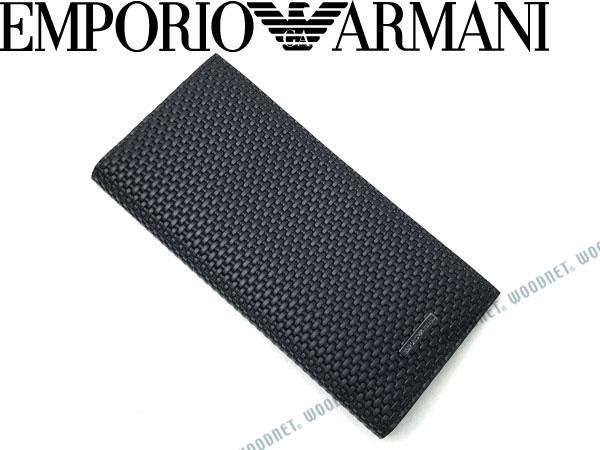 EMPORIO ARMANI エンポリオアルマーニ 2つ折り財布 小銭入れあり 長財布 ブラック 型押しレザー YEM474-YCG6J-80001 ブランド/メンズ/男性用