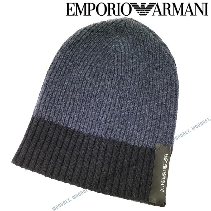 EMPORIO ARMANI 帽子 エンポリオアルマーニ ニット帽 メンズ&レディース ニットキャップ カシミア ブルー×ネイビー 627505-580-01537 ブランド